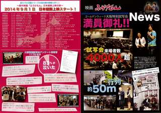 Fuukemon_002.jpg