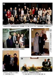 photo004.jpg